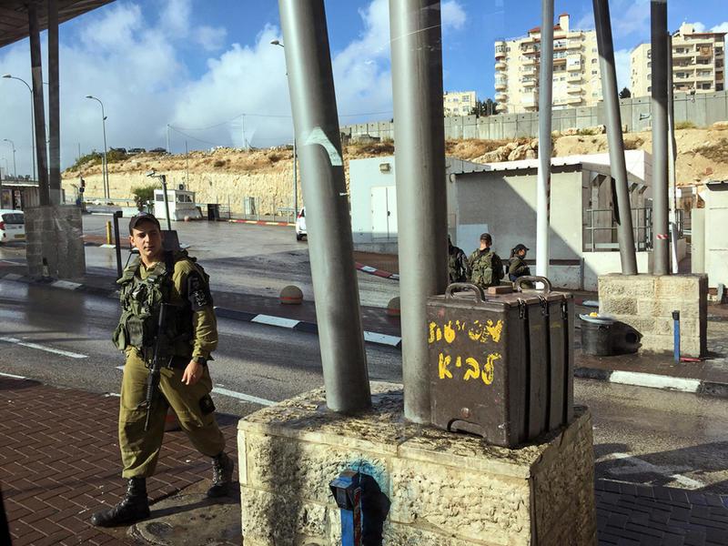Jerusalem Checkpoint, Israel