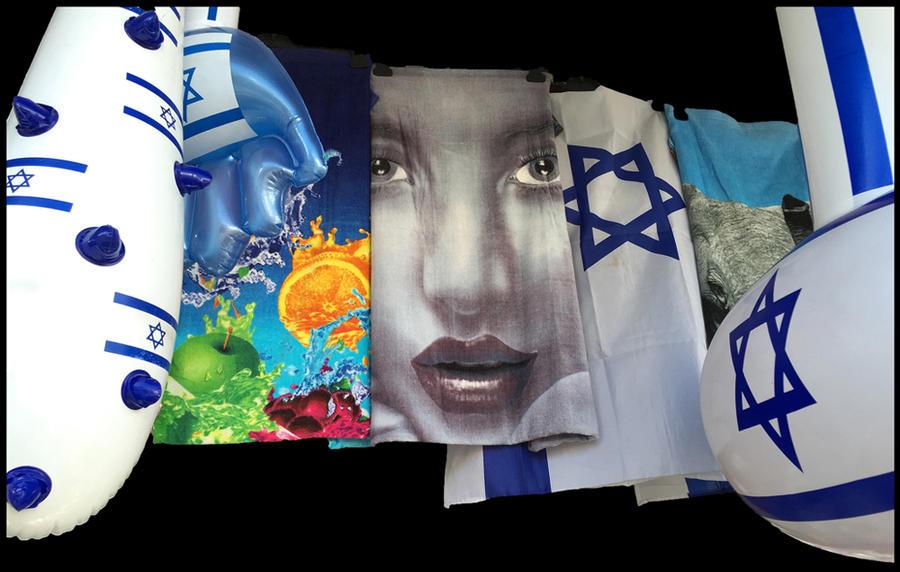 Beach Blanket, Inflatables, Tel Aviv, Israel