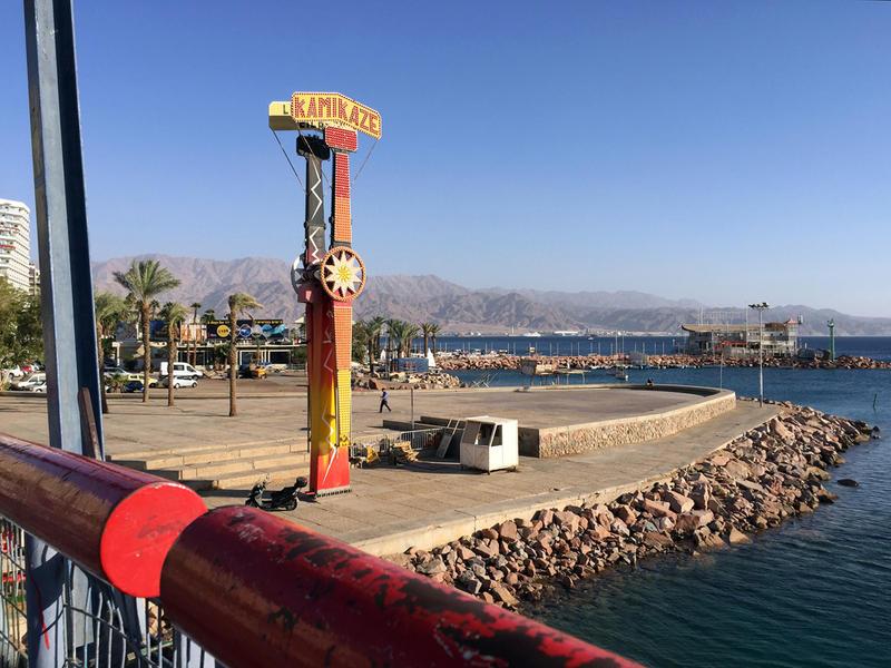 Kamikaze club, Eilat, Israel