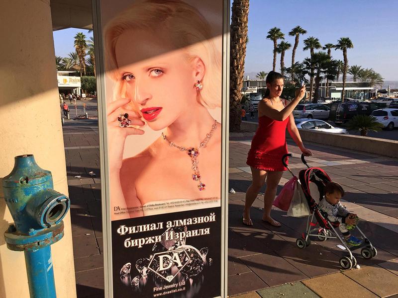 Russian Icon, 'Madonna,' Eilat, Israel
