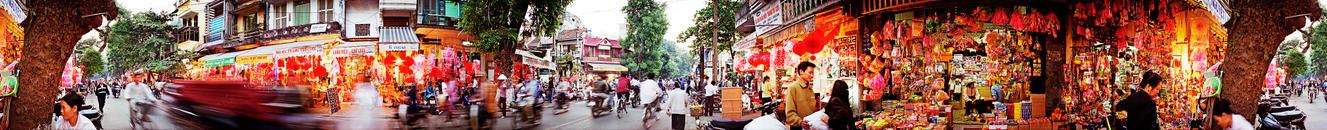 Hang Ma Street