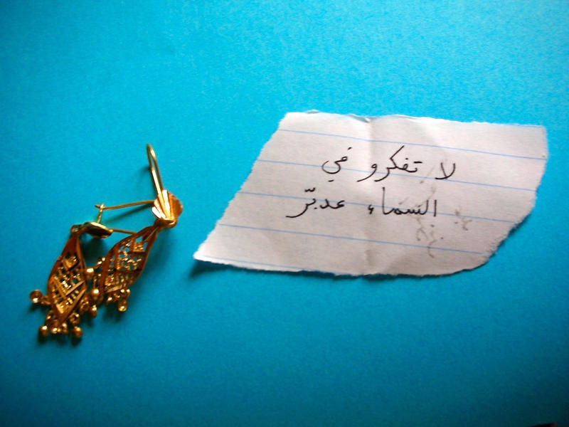 From Pictures from Home: for Abdulaziz