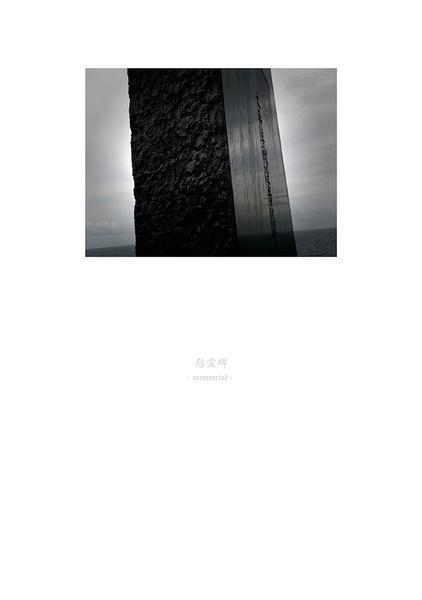 Memorial,Tinian Island, 2006©Osamu James Nakagawa