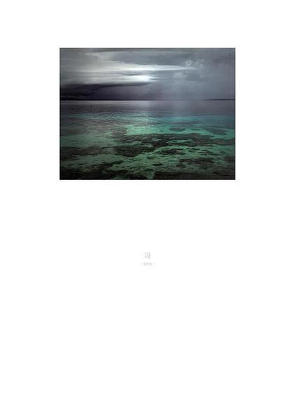 Sea,Kudaka Island,Okinawa, 2001©Osamu James Nakaga