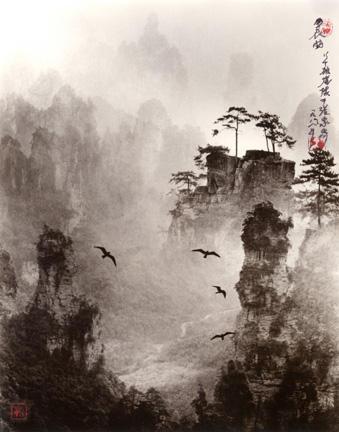 Morning Melody, Hunan 1988