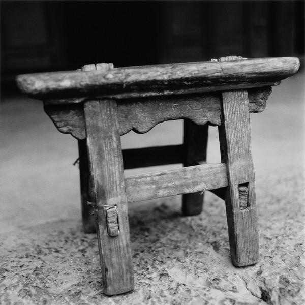 Tiny Chair, China 2011