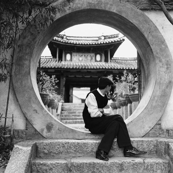 Portal, China 2008